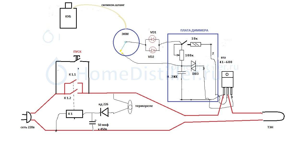 post-165140-0-39802000-1358621261_1.jpeg Стабилизация нагрева РК из подручных материалов или автоматика для малоимущих