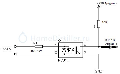 detektornylyashema.png Простая автоматика на Ардуино Мега 2560 из готовых элементов