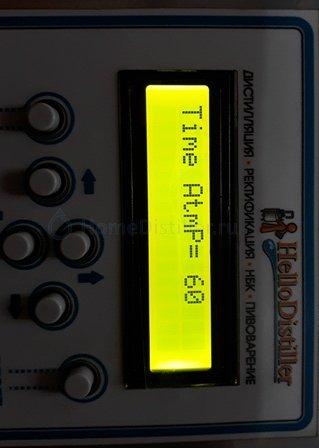 ystanovili_vremya.jpg Простая автоматика на Ардуино Мега 2560 из готовых элементов