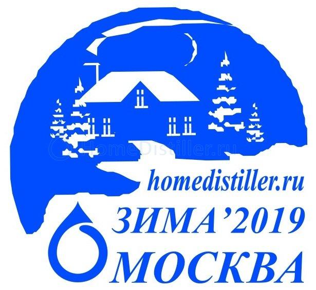 ЗИМА'2019 Московская встреча-семинар 6-7-8 декабря